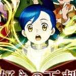 """Ascendance of a Bookworm"" Anime Gets New Trailer"