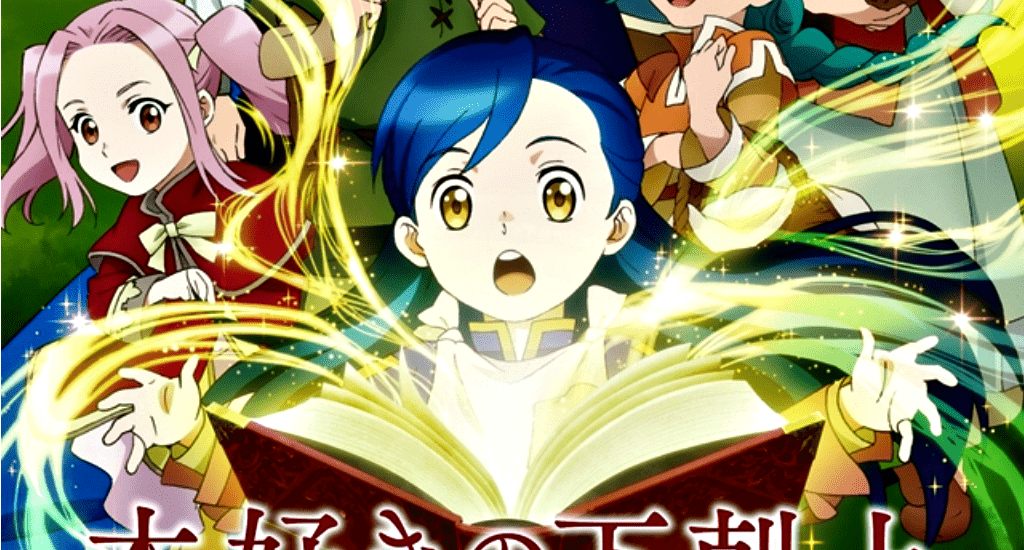 Ascendance of a Bookworm Anime Gets New Trailer, Visual, & 5 Cast Members