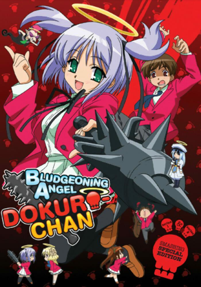 Bludgeoning Angel Dokuro-Chan DVD Boxart