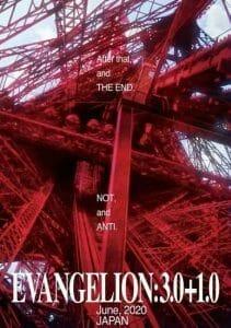 Evangelion 3.0 + 1.0 Visual
