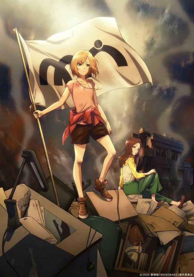 Gekijoban Shirobako Movie Visual