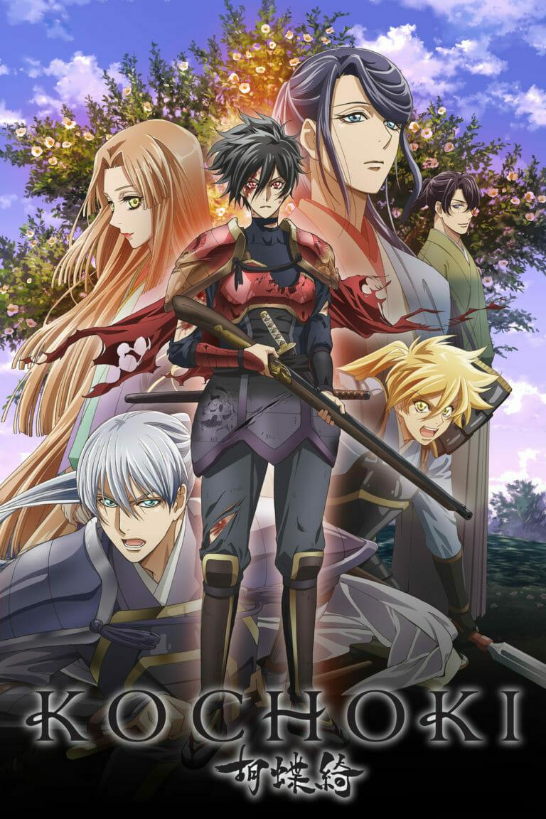 Funimation Adds Arifureta Cop Craft 2 More To Summer 2019