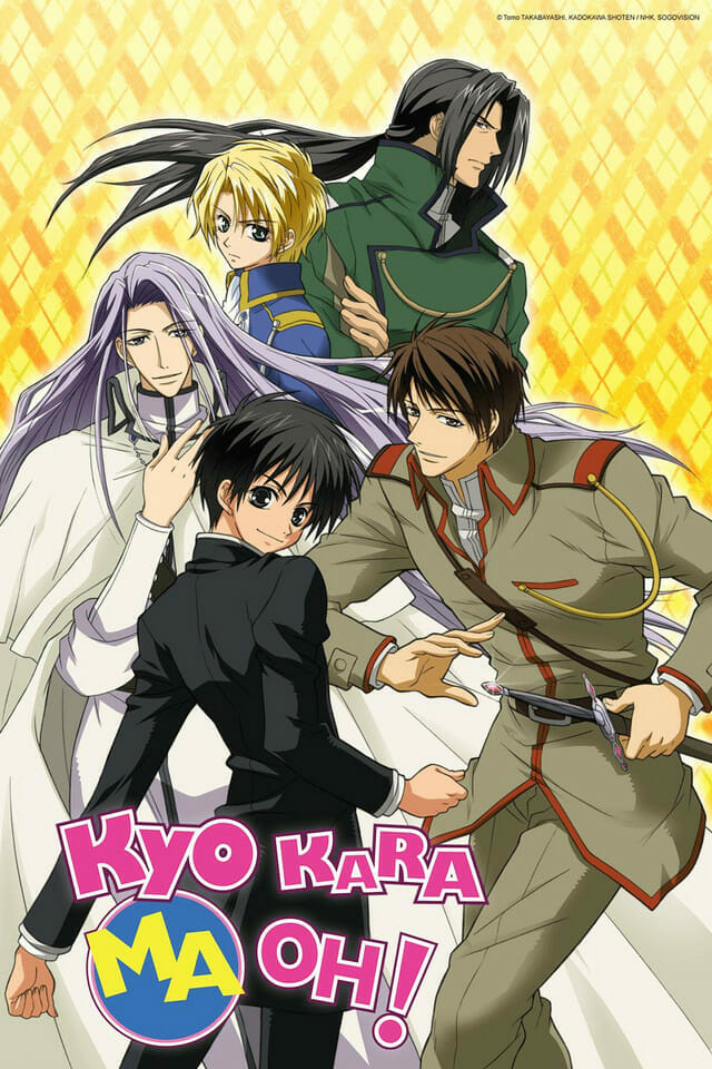 Kyo Kara Maoh Anime Visual