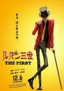 Lupin III The First Film Visual