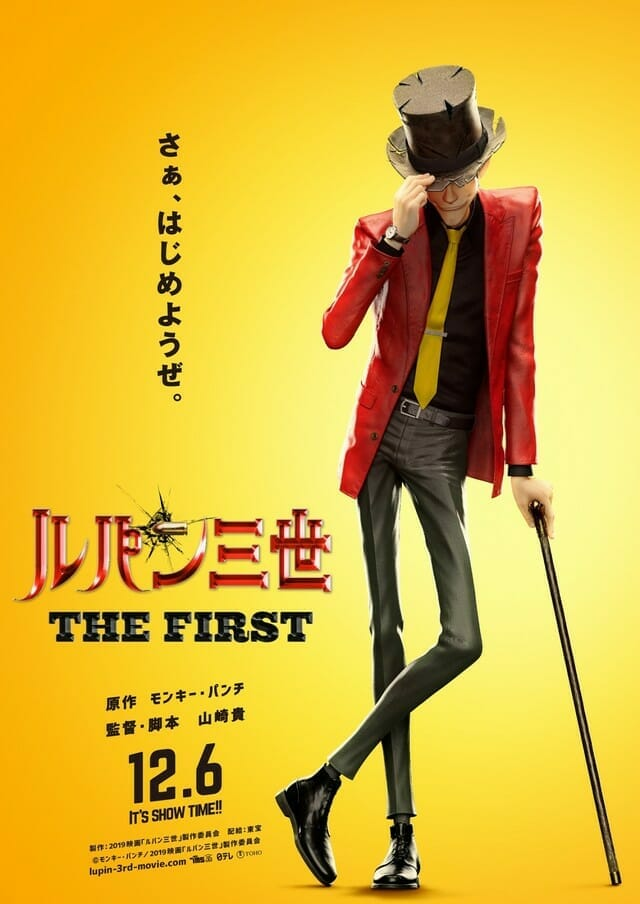 Lupin III The First Film Visual