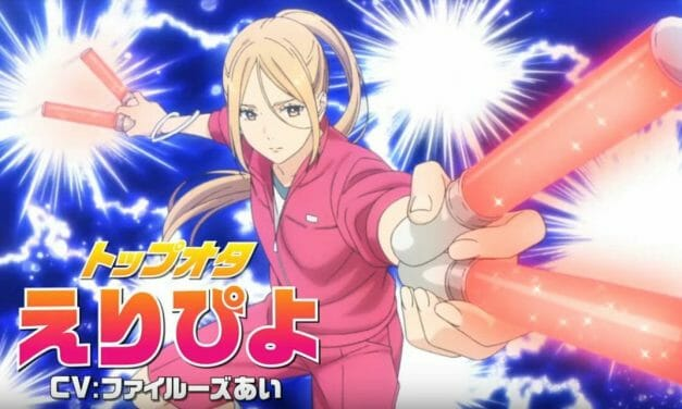 New Promotional Video Launched for 2020 Anime Oshi ga Budōkan Ittekuretara Shinu