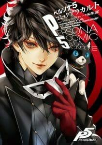Persona 5 a la Carte Manga Cover