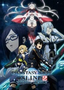 Phantasy Star Online 2 Episode Oracle Visual