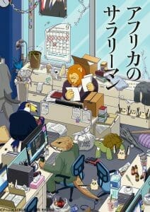 African Office Worker Anime Visual