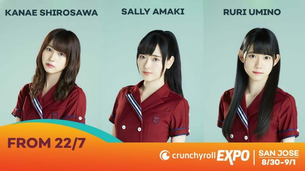 Crunchyroll Expo - 22-7 Horizontal Visual