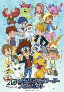 Digimon Adventure 20th Anniversary Anime Visual