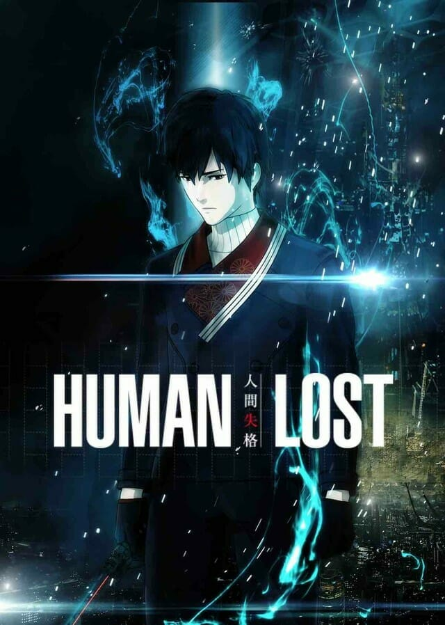 Human Lost Anime Visual
