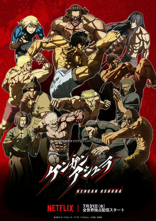 Kengan Ashura season 2 Key Visual