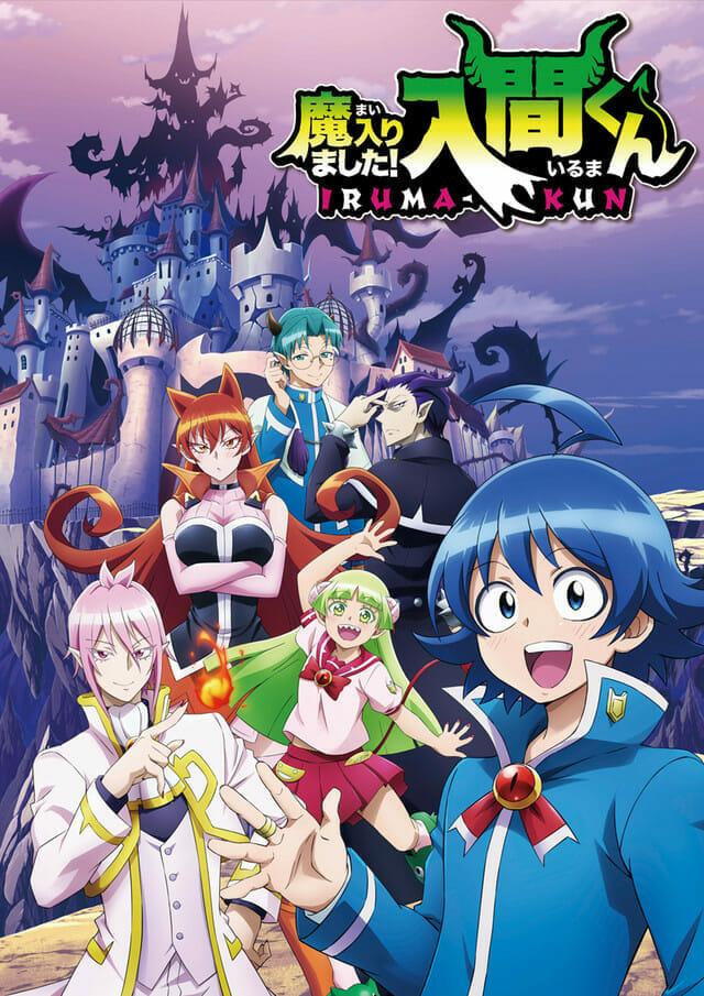 Mairimashita Iruma-kun Anime Visual
