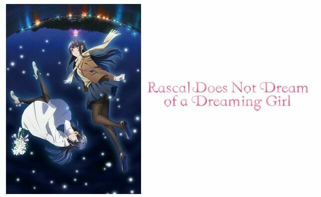 Rascal Does Not Dream of a Dreaming Girl Horizontal Visual