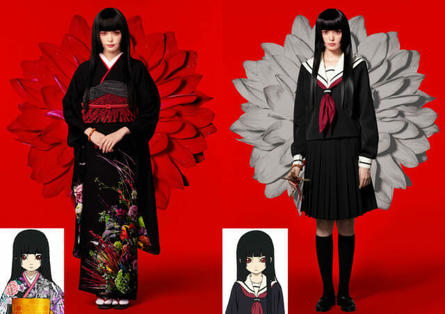 Live Action Hell Girl Ai Enma