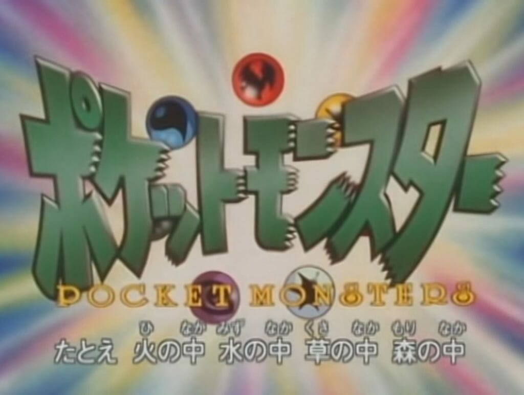 1997 Pokemon Anime Logo - Japanese