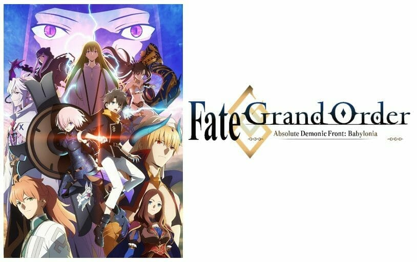 Aniplex to Host Fate/Grand Order Babylonia Premiere Event in