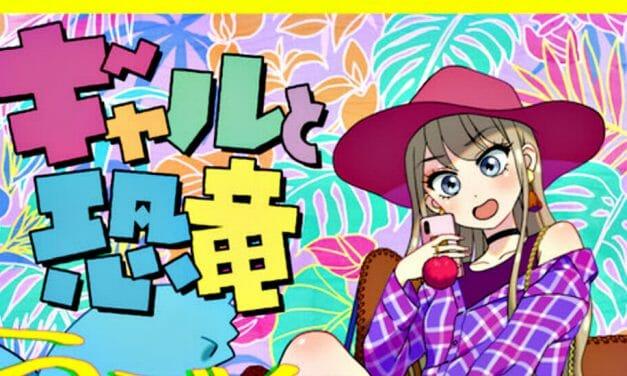 Gyaru to Kyōryū Manga Gets Anime & Live Action Adaptations