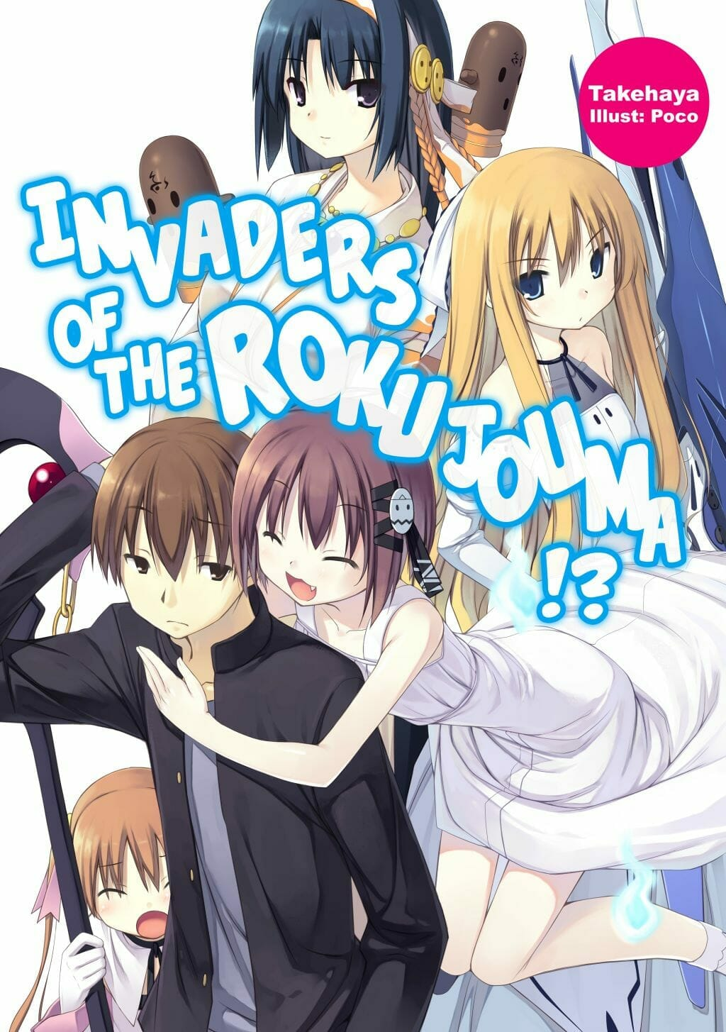 Invaders of the Rokujouma Light Novel Cover