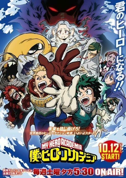 My Hero Academia Season 4 Visual