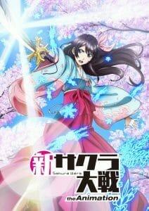 Project Sakura Wars The Animation Visual