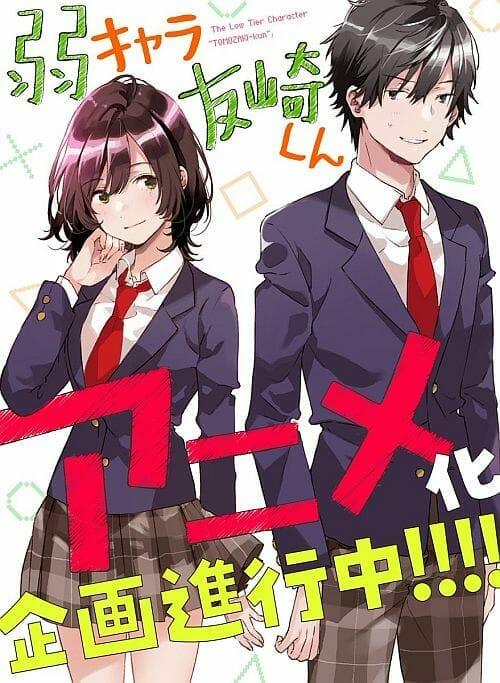 Bottom-Tier Character Tomozaki Anime Visual
