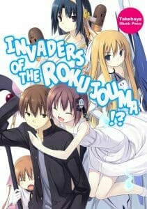 Invaders of the Rokujouma Light Novel Cover 001 - 20190916