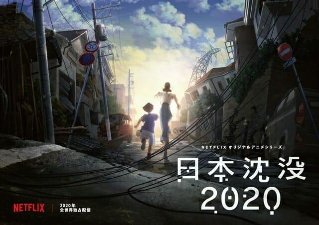 "Masaaki Yuasa to Direct ""Japan Sinks"" Anime; Netflix to Stream Worldwide in 2020"