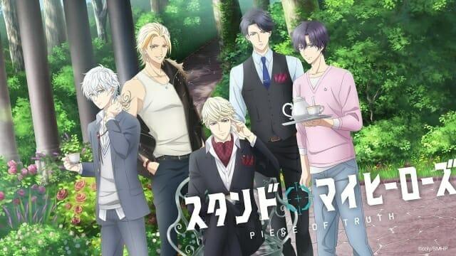 Stand My Heroes Anime Visual