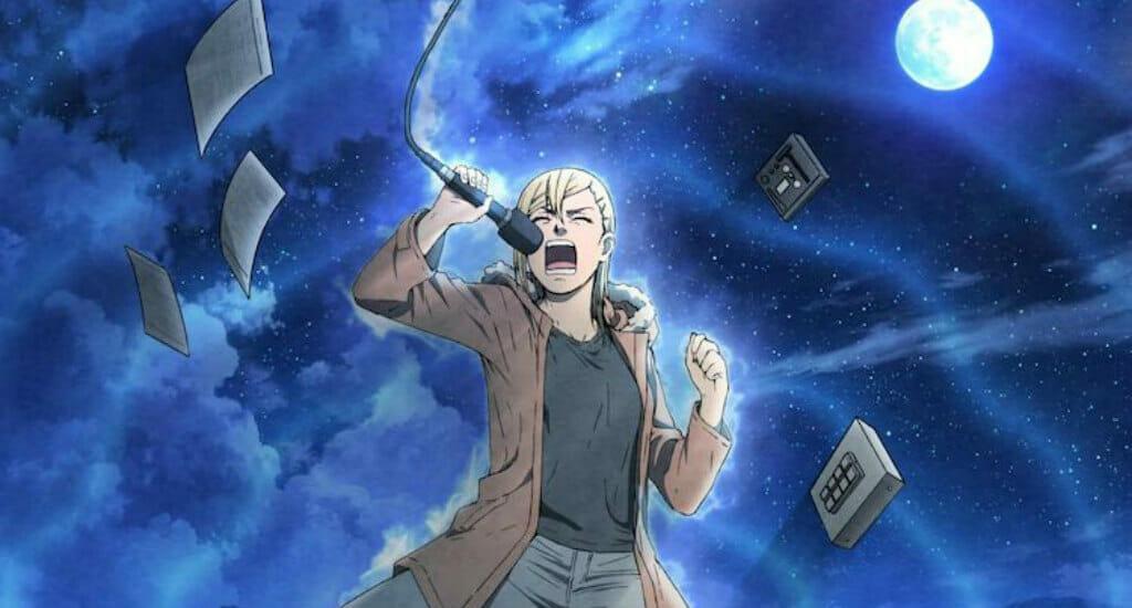 Hiroaki Samura's Wave, Listen to Me! Manga Gets Anime Adaptation in 2020