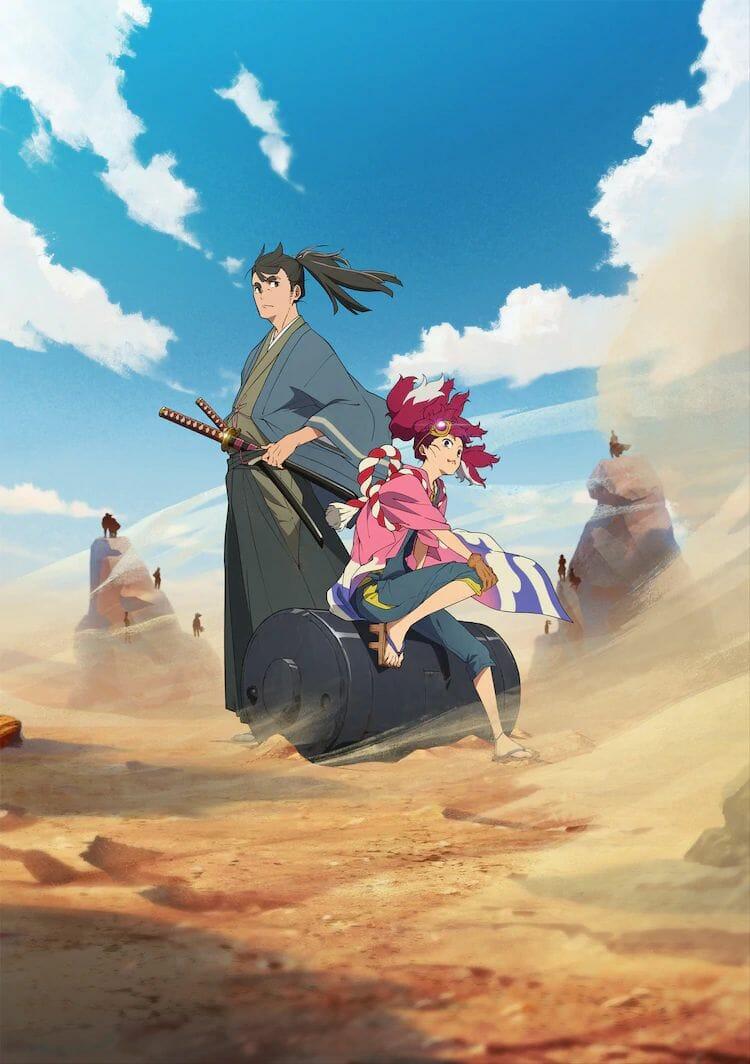 Appare-Ranman Anime Visual