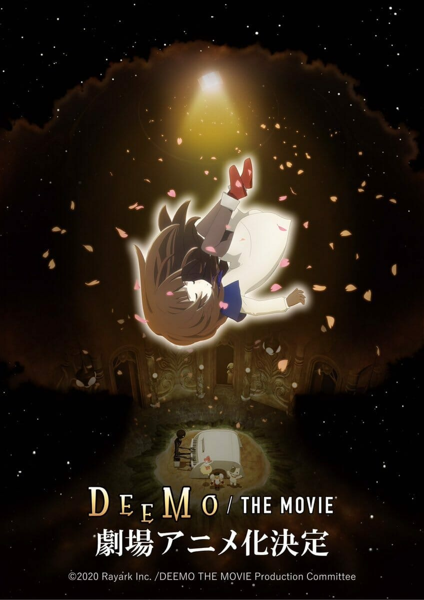 DEEMO The Movie Anime Visual
