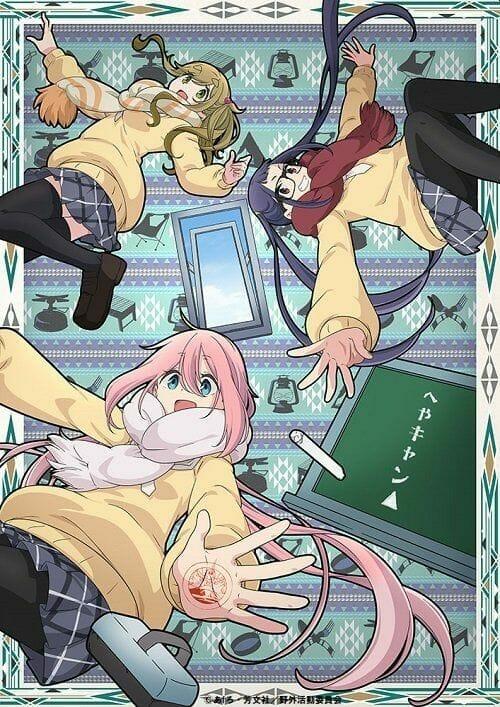 Heya Camp Anime Visual
