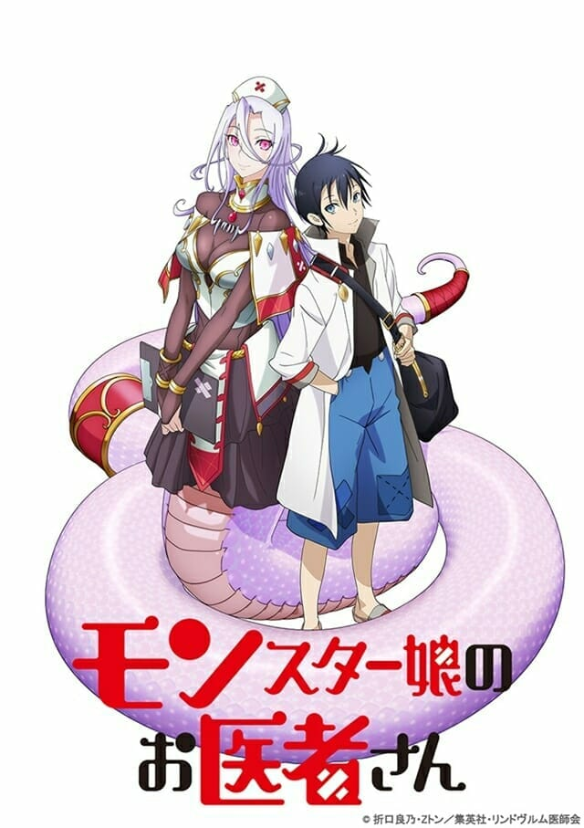 Monster Girl Doctor Anime Visual