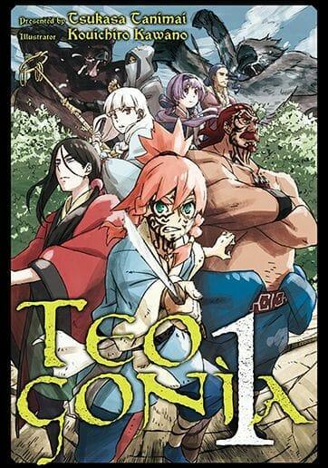 Teogonia Light Novel Volume 1 Cover