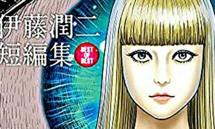 Viz Media Adds Junji Ito's Venus in the Blind Spot Manga, 1 More