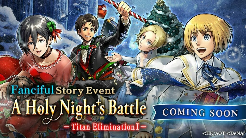 Attack on Titan Tactics - Eve of Formal Dress - Banner Visual