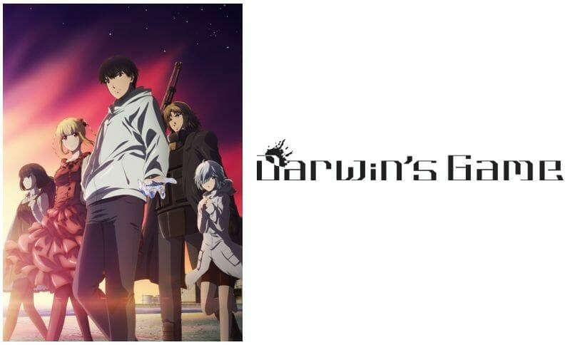 Aniplex of America to Stream Darwin's Game, 2 More on FunimationNow & Crunchyroll