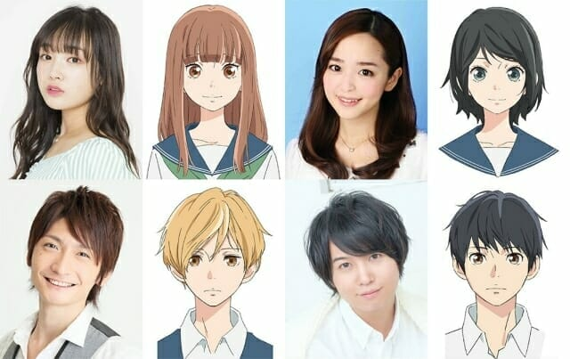 Love Me Love Me Not Character Visual  - Yuna Ichihara - Akari Yamamoto - Kazuomi Inui - Rio Yamamoto