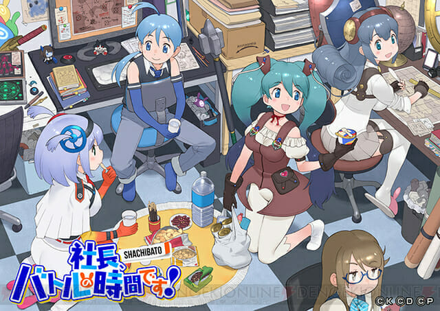 Shachō, Battle no Jikan Desu! Smartphone Game Gets Anime TV Series