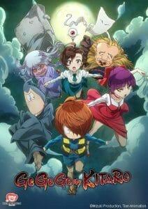 Gegege no Kitaro Anime Visual