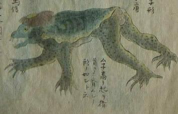 Drawing of a Kappa