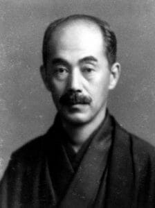 Photograph of Kunio Yanagita