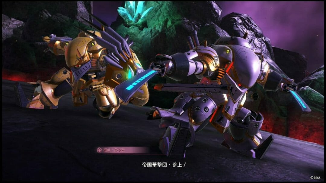Sakura Wars 2019 Still - Two mecha (Mugen) pose, weapons drawn.