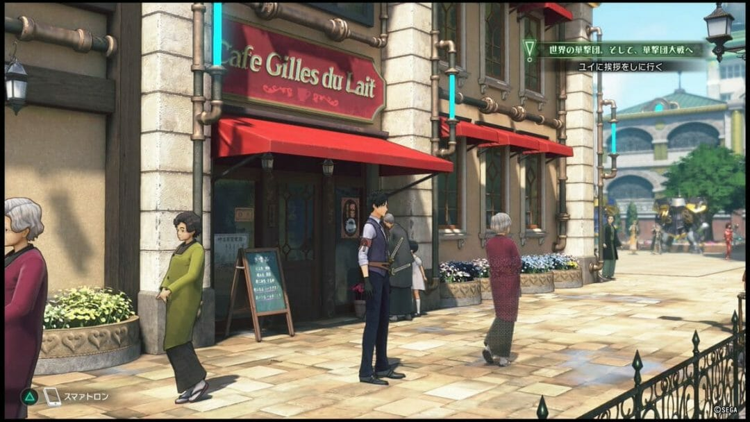 """Sakura Wars 2019 Still - Seijuro Kamiyama stands on a bustling city street. He stands before a cafe with a red awning, and a sign that reads """"Cafe Gilles du Lait."""""""