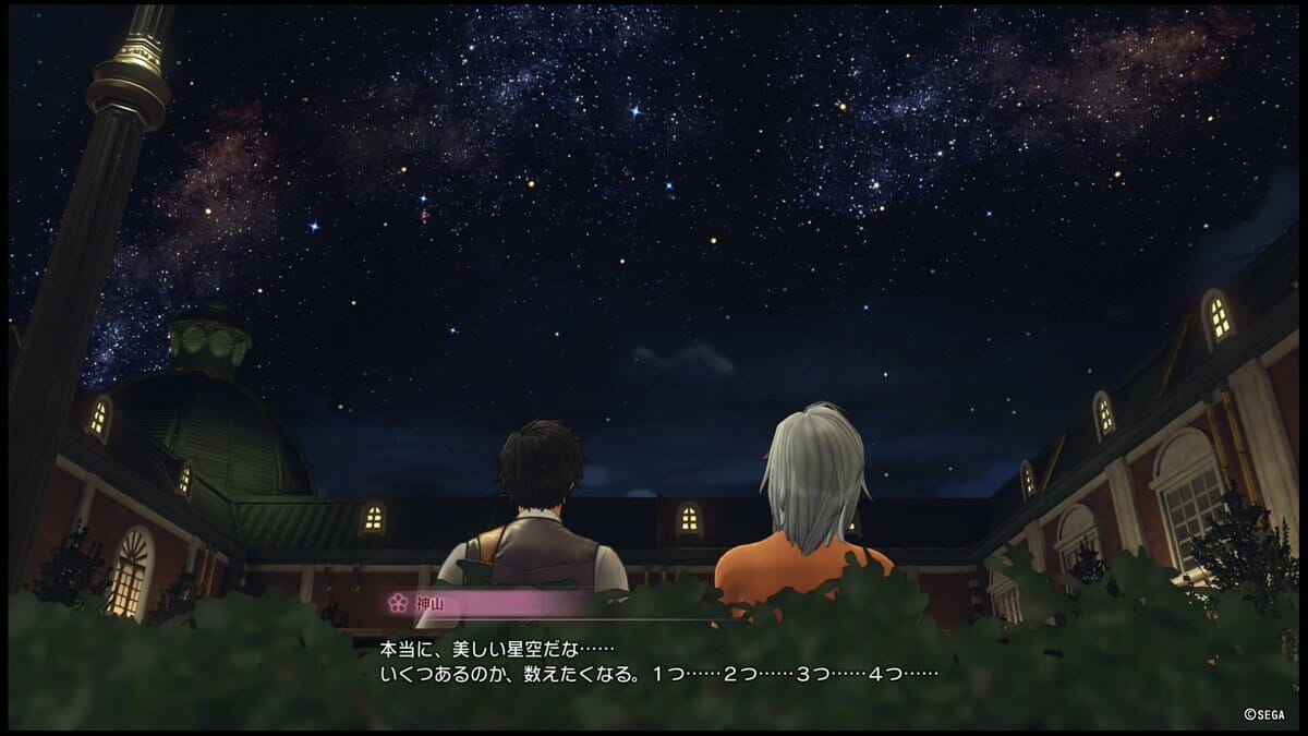 Sakura Wars 2019 Still - Seijuro Kamiyama and Anastasia Palma sit side by side under an open sky. The theater provides a backdrop against the azure expanse.