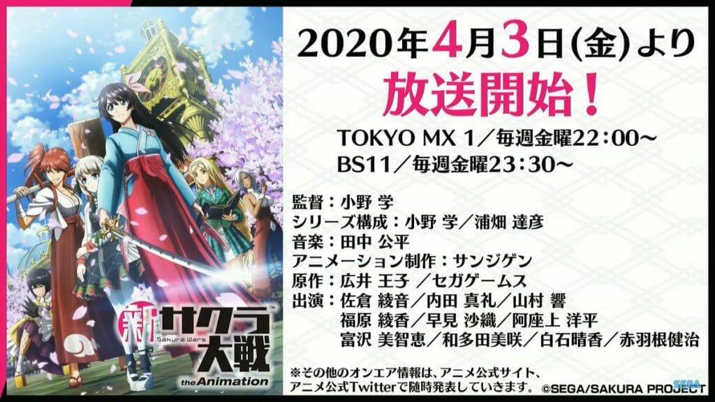 Sakura Wars The Animation Premiere Announcement Visual