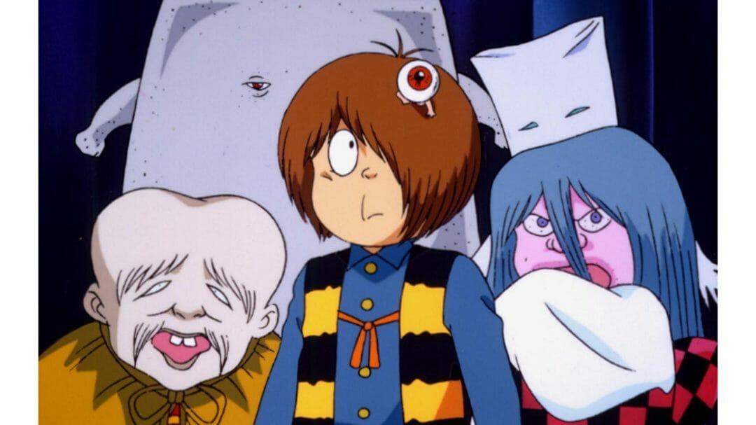 Gegege no Kitaro: Jigoku-hen (1996) Anime Still