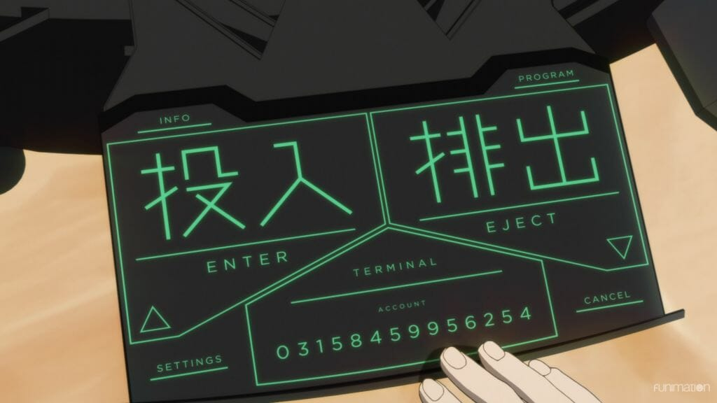 Id Invaded Episode 8 Still - a black terminal with green Japanese lettering